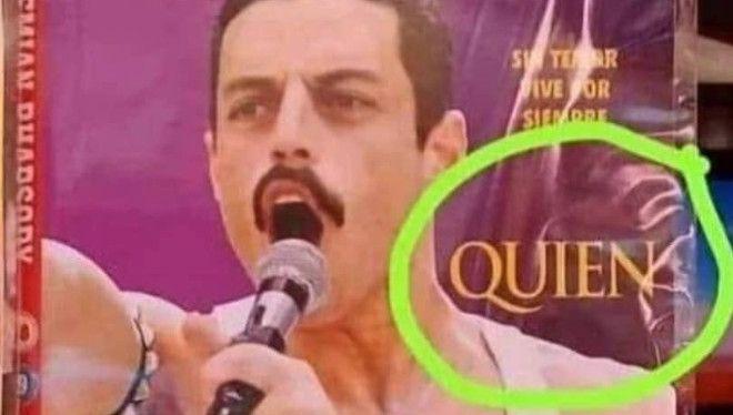 Bohemian Rhapsody Queen Quien