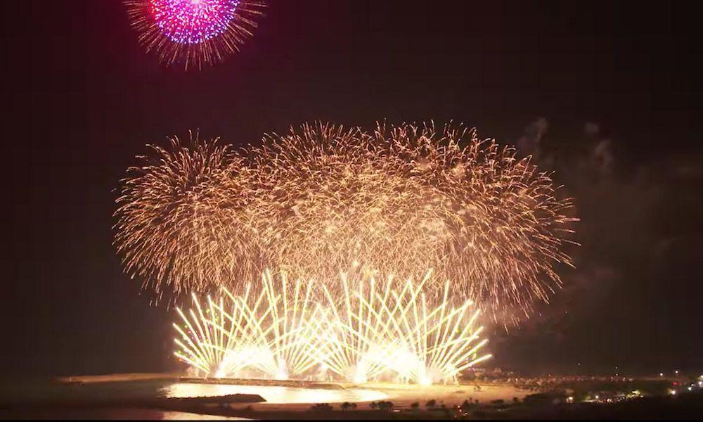 Queen Fireworks