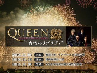 Queen Super Fireworks Rhapsody In The Sky